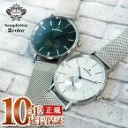 オロビアンコ Orobianco タイムオラ センプリチタス OR-0061-101 [正規品] メンズ&レディース 腕時計 時計