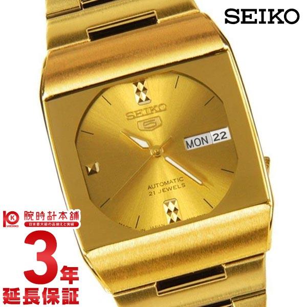 腕時計, 男女兼用腕時計 2036.52359 SEIKO5 5 SNY008J1