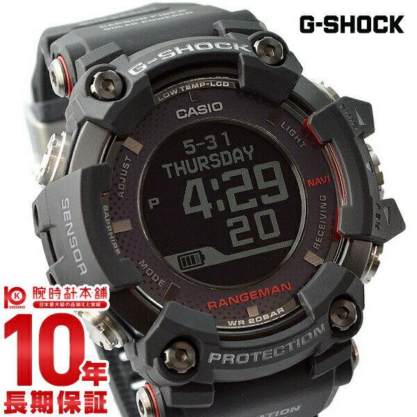 腕時計 G-SHOCK「GPR-B1000」
