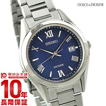 セイコー ドルチェ&エクセリーヌ DOLCE&EXCELINE ソーラー電波 電波ソーラー ソーラー チタン SWCW147[正規品] レディース 腕時計 時計