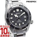 セイコー プロスペックス PROSPEX ダイバーズ 1968プロフェッショナルダイバー現代版 メカニカル 自動巻き ステンレス SBDC061 [正規品] メンズ 腕時計【あす楽】