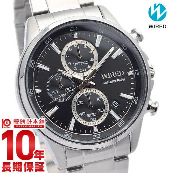 腕時計, メンズ腕時計  WIRED 10 AGAT424