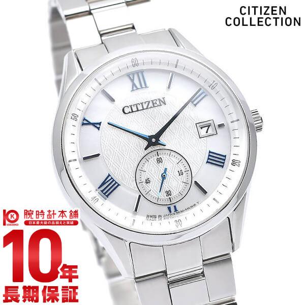 腕時計, メンズ腕時計 2036.52359 CITIZENCOLLECTION BV1120-91A