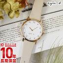 アニエスベー 時計 レディース マルチェロ FCSK932 agnes b. Marcello ピンクベージュ ペアウォッチ 腕時計 革ベルト