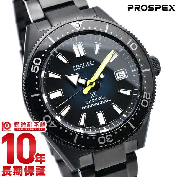 腕時計, メンズ腕時計 1837 SEIKO PROSPEX SBDC085