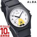 セイコー 腕時計 子供 男の子 女の子 うんこ漢字ドリル うんこ先生 キッズ 時計 SEIKO AQGS012 キャラクターウォッチ ブラック