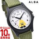 セイコー 腕時計 子供 男の子 女の子 うんこ漢字ドリル うんこ先生 キッズ 時計 SEIKO AQGS014 キャラクターウォッチ ホワイト×グリーン