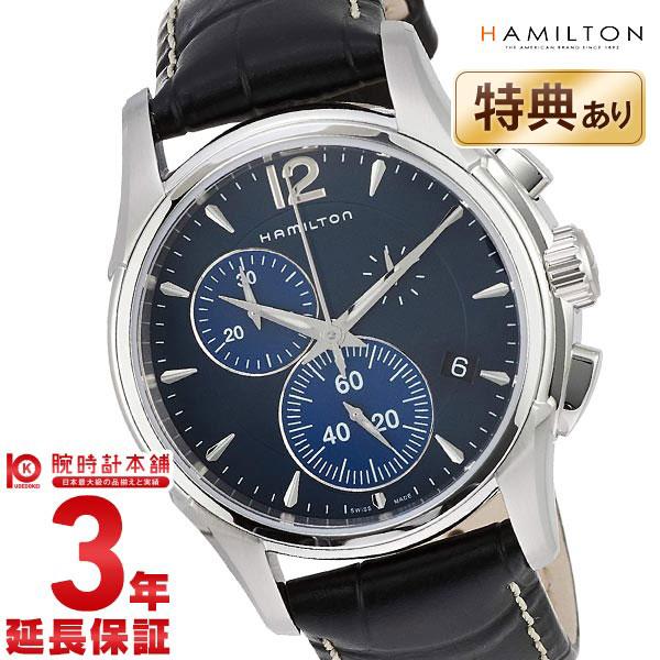 腕時計, メンズ腕時計 7774325 HAMILTON H32612741
