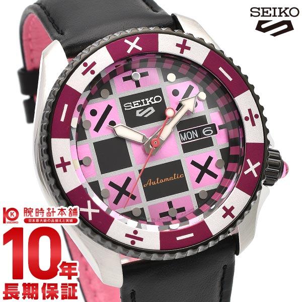 腕時計, メンズ腕時計 5 SEIKO5sports SBSA033