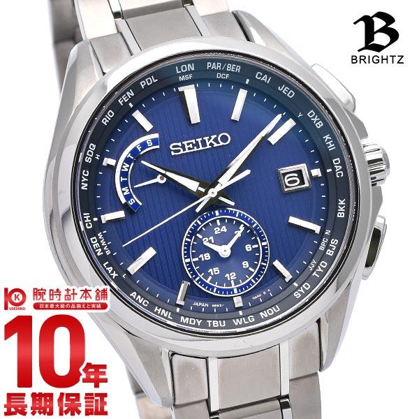 腕時計, メンズ腕時計 3720 BRIGHTZ SAGA285