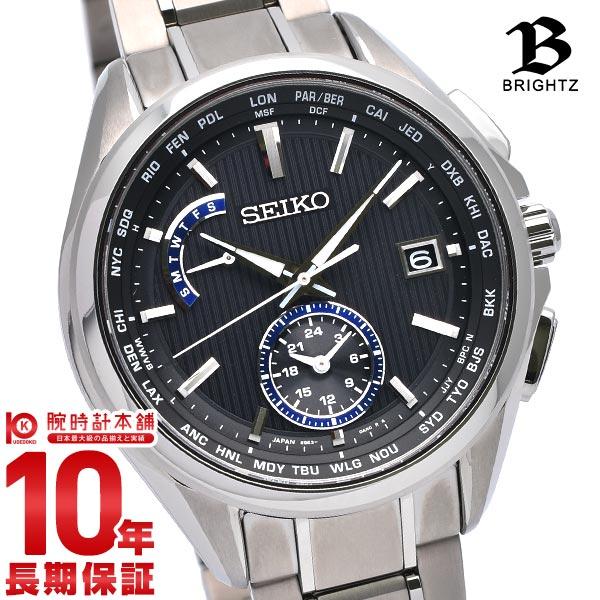 腕時計, メンズ腕時計 3720 BRIGHTZ SAGA289