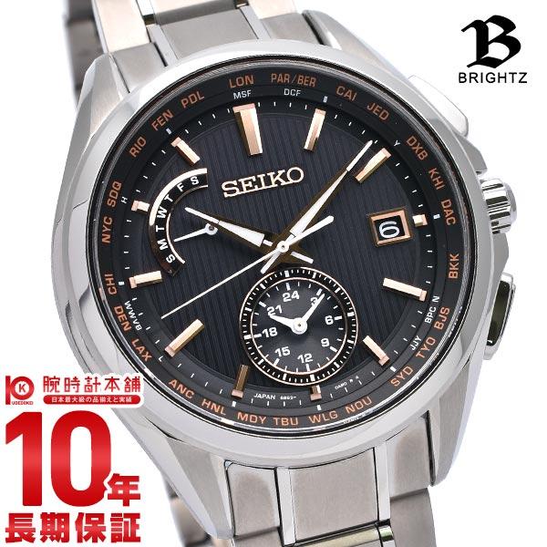 腕時計, メンズ腕時計  BRIGHTZ SAGA291
