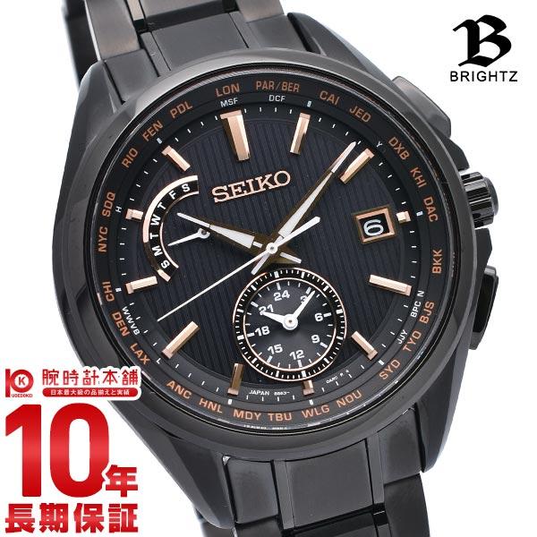 腕時計, メンズ腕時計  BRIGHTZ SAGA293