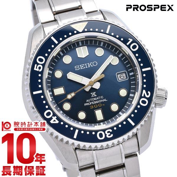 腕時計, メンズ腕時計 3720 PROSPEX SBDX025