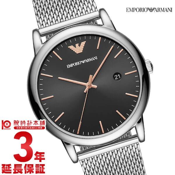 腕時計, メンズ腕時計 7774325 EMPORIOARMANI AR11272