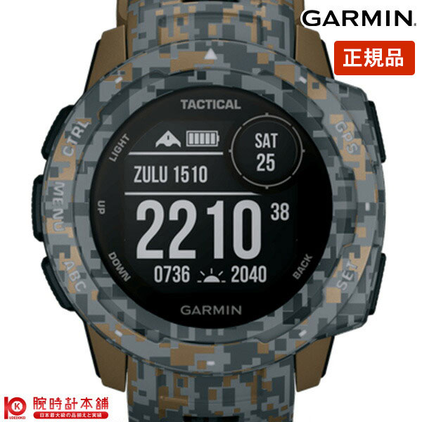 腕時計, メンズ腕時計  GARMIN Instinct Tactical Camo Coyote Tan 010-02064-D2