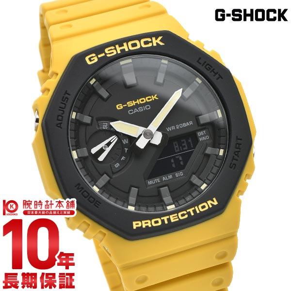 CASIO Digital watch 4964 20 G-SHOCK G Utility Co...