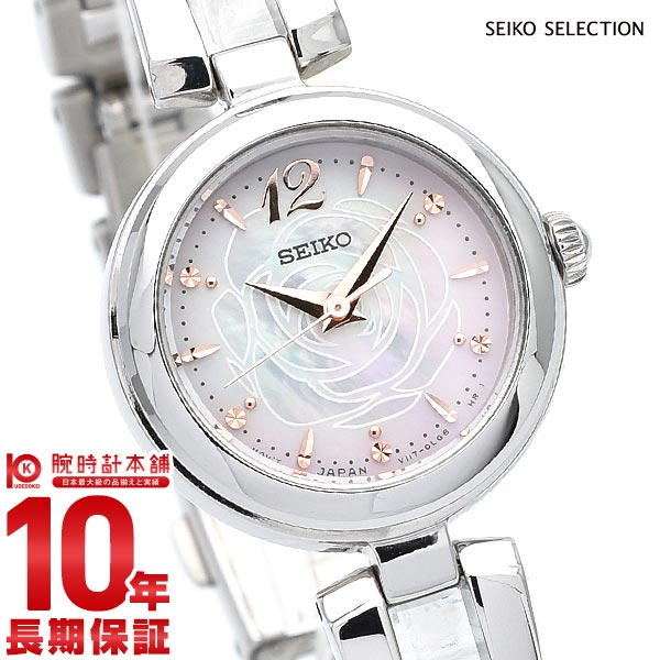 腕時計, レディース腕時計 2037 Pink Rose Limited Edition BOX SEIKO SELECTION SWFA189