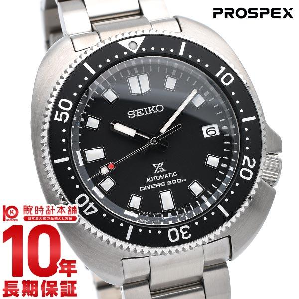 腕時計, メンズ腕時計  SEIKO PROSPEX SBDC109 6R35