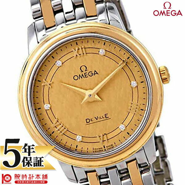 腕時計, メンズ腕時計 7774325 OMEGA 424.20.27.60.58.004