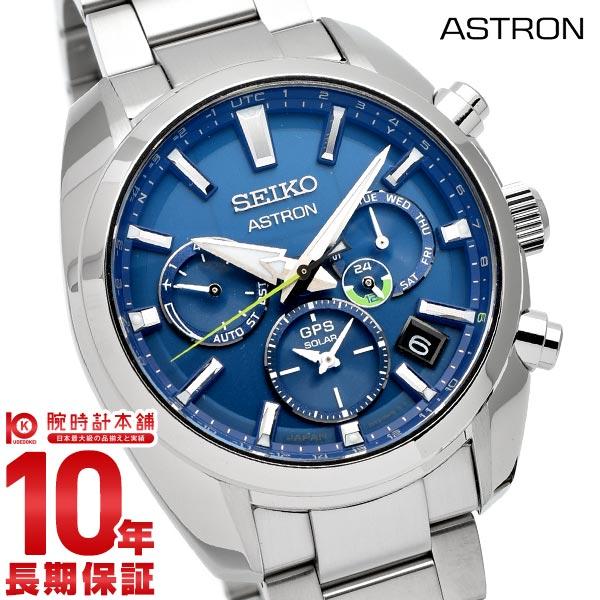 腕時計, メンズ腕時計 542420 ASTRON Japan Collection 2020 Limited Edition 1000 SBXC055