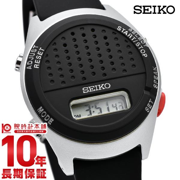 腕時計, 男女兼用腕時計 55.55 SEIKO SBJS015