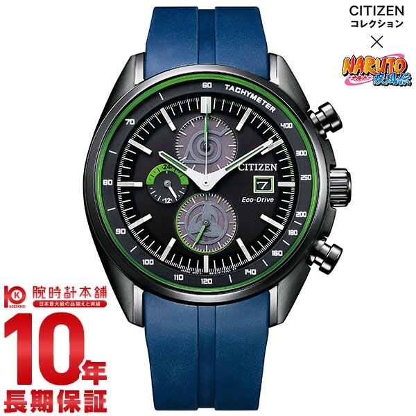 腕時計, メンズ腕時計 3830 NARUTO CITIZEN COLLECTION CA0597-24E Cal.B612
