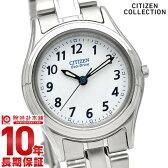 CITIZEN [国内正規品] シチズン フォルマ エコドライブ ソーラー FRB36-2451 レディース 腕時計 時計【ポイント10倍】【新作】【あす楽】