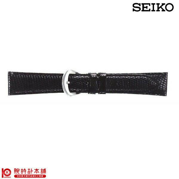 腕時計, キッズ用腕時計 7774325 () 16mm DX00A