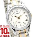 【30%OFF】[3年保証]セイコー レディース 腕時計 CURRENT AXZN004 SEIKO【当店限定!3年保証】...