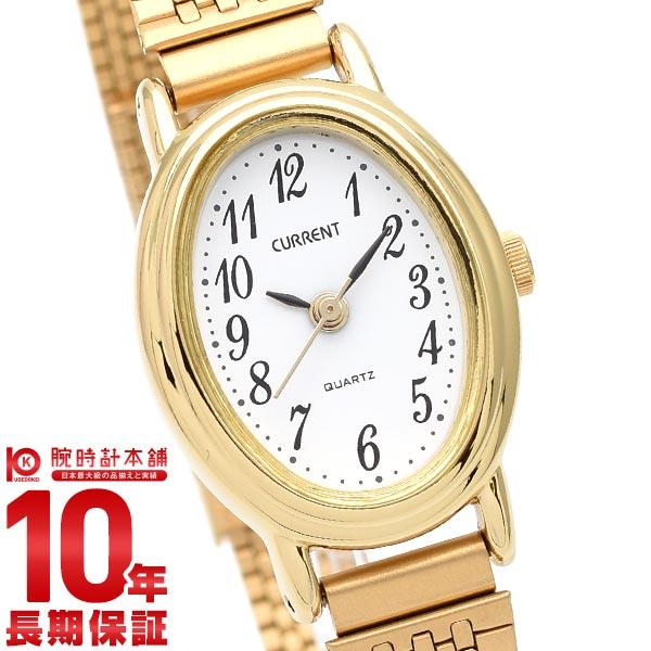 腕時計, レディース腕時計 2036.52359 SEIKO AXZN022
