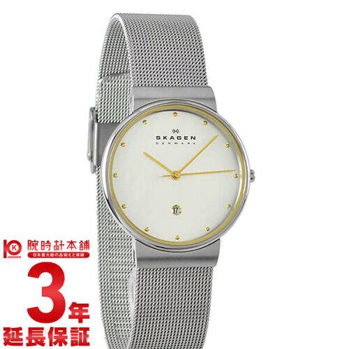 SKAGEN [海外輸入品] スカーゲン 腕時計 メッシュ デイト 355LGSC メンズ 腕時計 時計