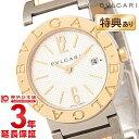 【送料無料】【30%OFF】【カード決済OK】ブルガリ BVLGARI ブルガリブルガリ BB26WSGD 腕時計 ...