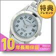 CITIZEN [国内正規品] シチズン シャレックス ソーラー SXA31-0084 レディース 腕時計 時計【ポイント10倍】