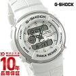 [国内正規品] G-SHOCK カシオ Gショック STANDARD G-SPIKE ホワイト×ホワイト G-300LV-7AJF メンズ 腕時計 時計【ポイント3倍】【新作】