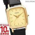 DOLCE&EXCELINE セイコー ドルチェ&エクセリーヌ SWDL164 [正規品] レディース 腕時計 時計