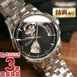 HAMILTON [海外輸入品] ハミルトン ジャズマスター オープンハート H32565135 メンズ 腕時計 時計