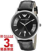 [海外輸入品] EMPORIOARMANI エンポリオアルマーニ クラシックコレクション AR2411 メンズ 腕時計 時計