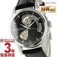 HAMILTON [海外輸入品] ハミルトン 腕時計 ジャズマスター オープンハート H32565735 メンズ 腕時計 時計【あす楽】