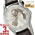HAMILTON [海外輸入品] ハミルトン ジャズマスター オープンハート H32565555 メンズ 腕時計 時計