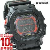 G-SHOCK カシオ Gショック Gショック GXシリーズ GXW-56-1AJF [正規品] メンズ 腕時計 時計(予約受付中)