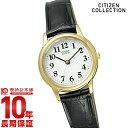 【6/5は店内最大ポイント52倍!】 シチズンコレクション CITIZENCOLLECTION フォルマ エコドライブ ソーラー FRB36-2262 [正規品] レディース 腕時計 時計