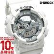 G-SHOCK [国内正規品] カシオ Gショック STANDARD アナログ/デジタルコンビネーションモデル 1/1000秒ストップウォッチ・速度計測・JIS1種耐磁性能 GA-110C-7AJF メンズ 腕時計 時計