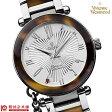[海外輸入品] VivienneWestwood ヴィヴィアンウエストウッド オーブ VV006SLBR レディース 腕時計 時計