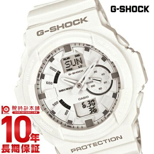 カシオG-SHOCKGA-150-7AJF93857