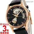 HAMILTON [海外輸入品] ハミルトン ジャズマスター オープンハート H32575735 メンズ 腕時計 時計