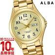ALBA セイコー アルバ 100m防水 AIGT006 [正規品] メンズ 腕時計 時計