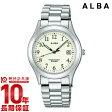 ALBA セイコー アルバ 100m防水 AIGT014 [正規品] メンズ 腕時計 時計【あす楽】