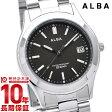 ALBA セイコー アルバ 100m防水 AIGT015 [正規品] メンズ 腕時計 時計