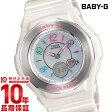 BABY-G [国内正規品] カシオ ベビーG トリッパー ソーラー電波 BGA-1020-7BJF レディース 腕時計 時計【ポイント3倍】